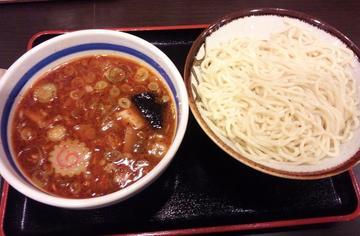 daisyoukaratukenami750.jpg