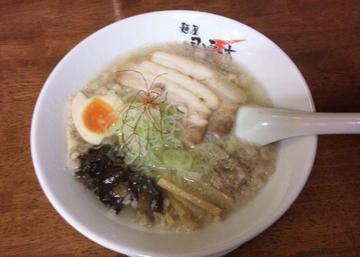 fuunokinawasio780.jpg