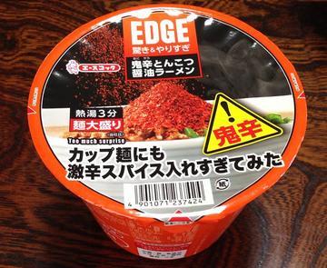 gekikara001111.jpg