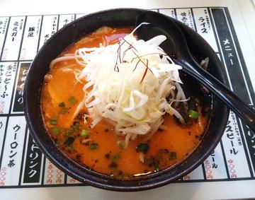 gouyakaramiso850.jpg