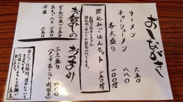 kikuyamnu0011.jpg