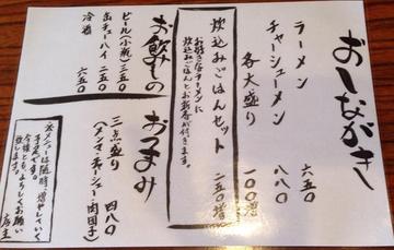 kikuyamnu0022.jpg