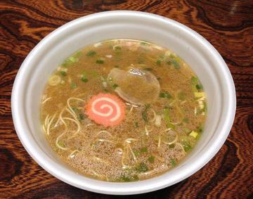 wakayamasugomen00122.jpg