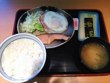 yosinoyaasatei.jpg